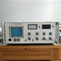 BYJF-9032局部放电检测仪