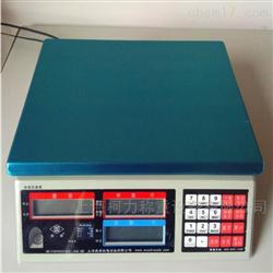3kg-30kg/0.1g英展电子秤,ACS-C(AE)电子称,6kg计数桌秤