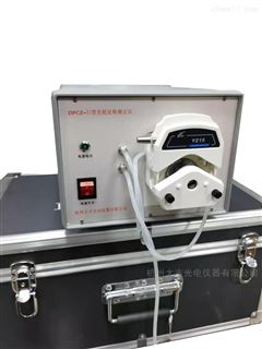 DPCZ-II直鏈淀粉測定儀