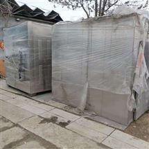 转让九成新低温真空干燥箱3台