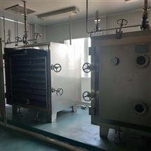出售二手15型低温真空干燥箱