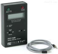 放電消退美國Prostat PDT-740B靜態衰減定時器