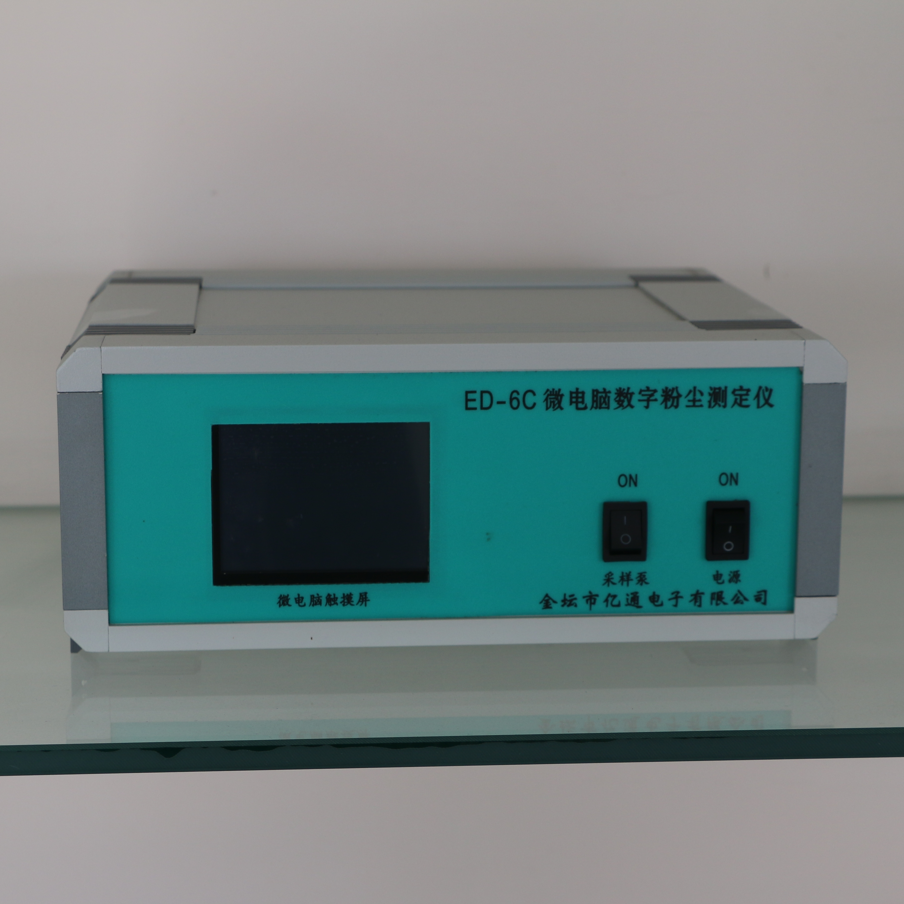 微电脑粉尘测定仪