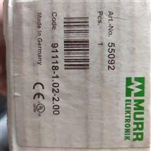 德国MURR穆尔继电器