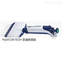 瑞宁Pipet-Lite XLS+移液器