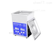 JC-QXS-2L实验室超声波清洗机