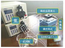 NYA-RT-1Xb板式玻璃微通道反应器-