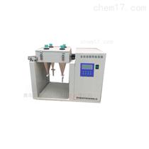 JC-GGC1000多功能大容量振荡器