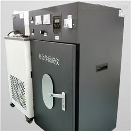 JOYN-GHX-DC气相光催化反应器 光反应仪厂家