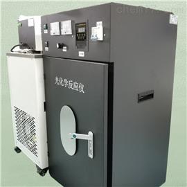 JOYN-GHX-DC多功能光催化反应器源头厂家,三年售后保证