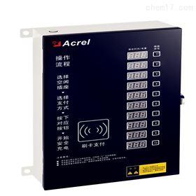 ACX10A-TYN电瓶车户内使用充电桩
