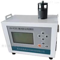 国产激光粉尘仪空气中粉尘浓度测定仪