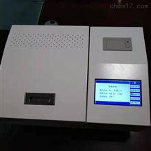污水检测直读式BOD快速测定仪
