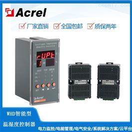WD72-11上海安科瑞多回路温湿度控制器高精度数显