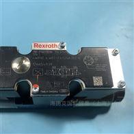 4WRAE 6 W07-2X/G24K31/F1VRexroth力士乐比例阀R900778280*