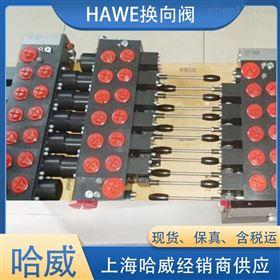 代理HAWE哈威PSV551/230-3四联比例多路阀