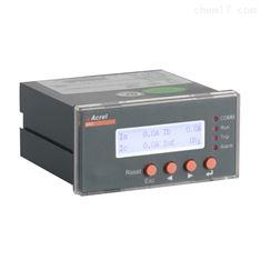 25A-100A電機保護器