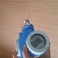 E+H恩德斯豪斯压力变送器PMC133系列