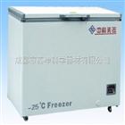 DW-YW508A成都大容量醫用冷凍儲存箱