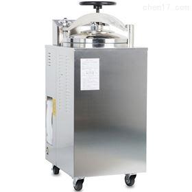 A系列上海博迅立式压力蒸汽灭菌器