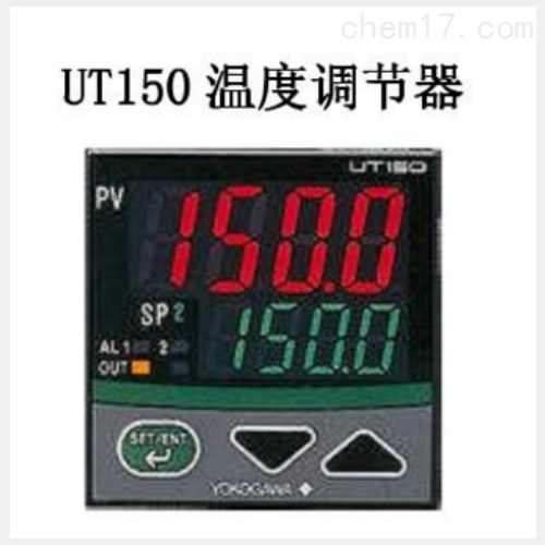 UT155-VN/AL温度调节器日本横河YOKOGAWA