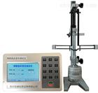 SK-BX01型钢筋残余变形测试仪