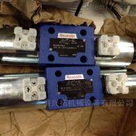 4WE10E33/R900588201德国力士乐REXROTH电磁阀