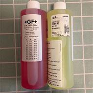 3822-7004美国+GF+校正液