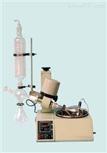 旋轉蒸發儀/旋轉蒸發器