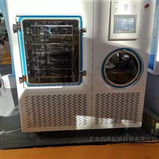 LGJ-S200标准型四环冻干冷冻干燥机标准型