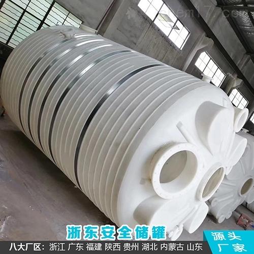 20吨塑料水箱性能好
