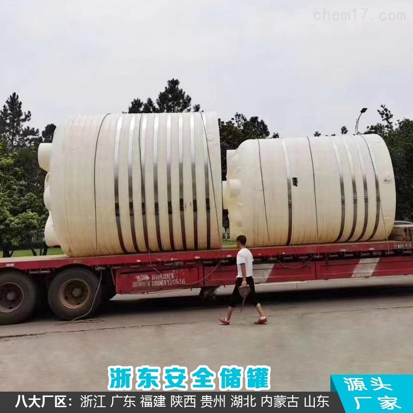 塑料 15吨污水水箱