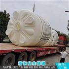 PE 20吨甲醇储罐
