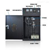 实验型光化学反应仪多少钱