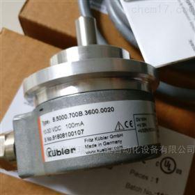 KUBLER编码器8582538318192原厂供应现货