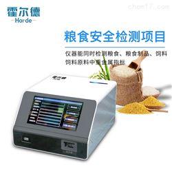 HED-IG-SZ粮食重金属测定仪