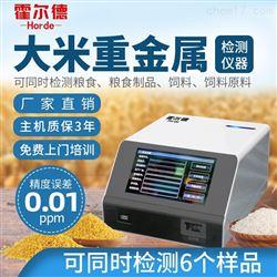 HED-IG-SZ粮食重金属快速检测设备价格