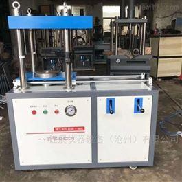 TLD-YZD1000液压制件脱模劈裂一体机