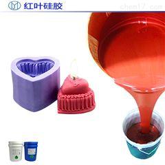 HY-6石膏盘灯液体模具硅胶