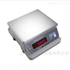 9903-YSW-IP68防水计重秤