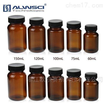 棕色广口瓶大口瓶60ml100ml120ml250ml500ml