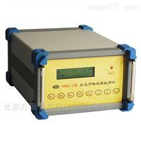 供应DHZM-II型氡及子体连续测量仪30~40cpm