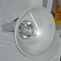 NTC9210A海洋王防震型投光灯厂家