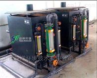 电絮凝污水处理设备
