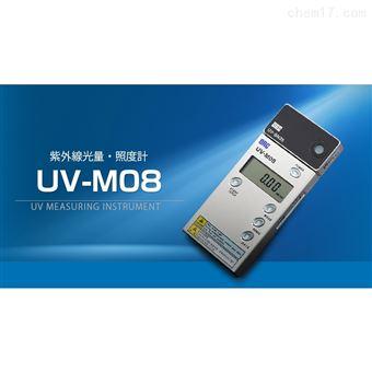ORC UV-M08紫外线照度计