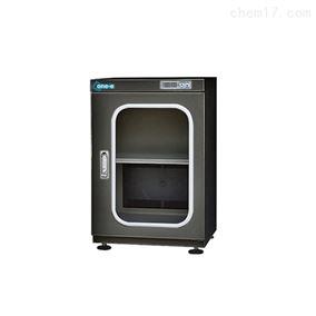 防潮柜 防潮箱 氮气柜 湿度可调