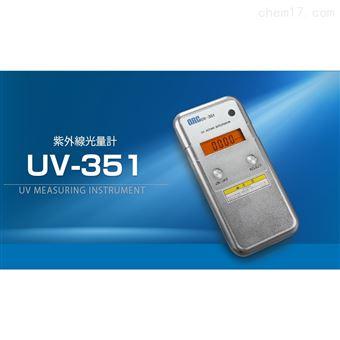 ORC UV-351紫外线能量计