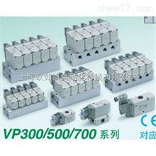 供应SMC 先导电磁阀VP344-4GB-02A