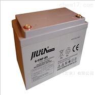 九华蓄电池6-CNF-200/12V200AH电压参数