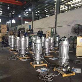 80WQP50-30-7.5无堵塞不锈钢潜水泵
